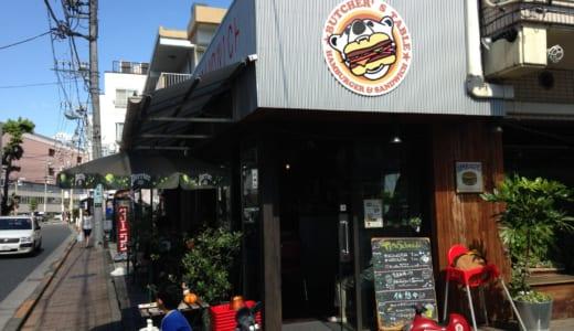 【実食レポ】ブッチャーズテーブル|大泉学園でハンバーガーとビールのランチ。映画の街にある、ずーっと語らいたくなるお店