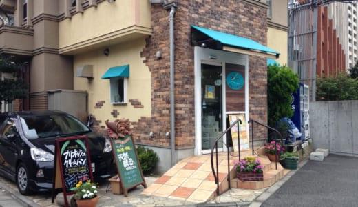 雲雀の小麦工房|ひばりが丘・西東京のパン屋さん。ベーカリーアサクラの跡地にできたお店はフルーツや具材がぎっしり!
