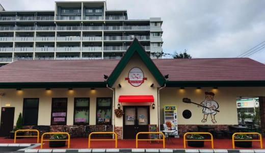 【東久留米】ベーカリーハウスマイ│アド街に登場!惣菜パンが豊富で楽しいお店を、地元在住歴30年のパンブロガーが紹介!