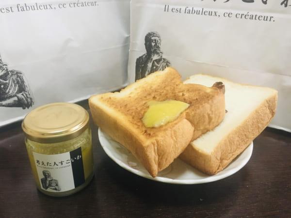 「考えた人すごいわ」の食パン×オリーブオイル&チーズ