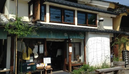 ルヴァン信州上田店│天然酵母のパン屋さんは上田城や真田丸巡りと一緒に寄りたいお店。メニューやイートインを紹介