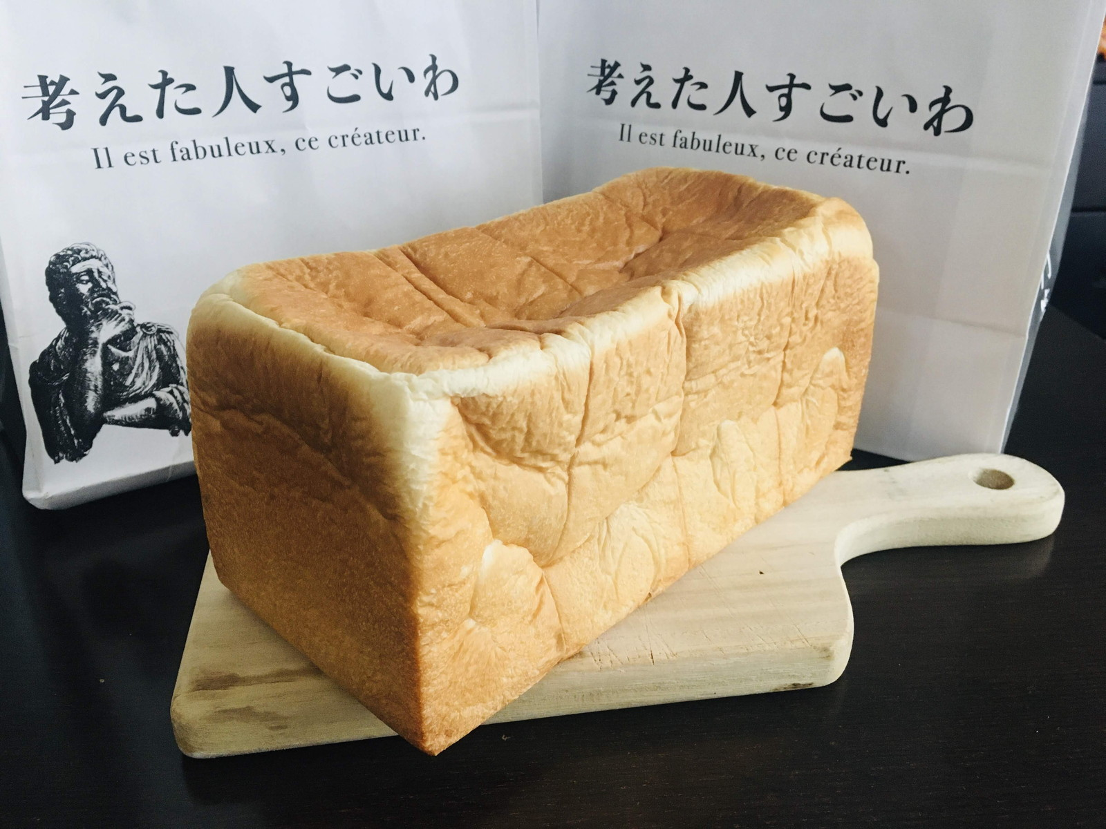 食パン まばゆい オーラ