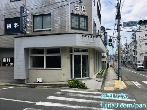 Comme'N(コム・ン)新店舗が誕生する場所