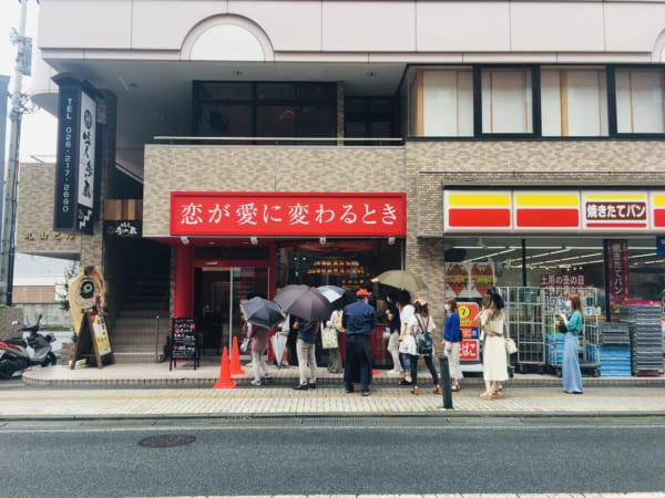 高級食パン専門店「恋が愛に変わるとき」の行列状況(オープン後)