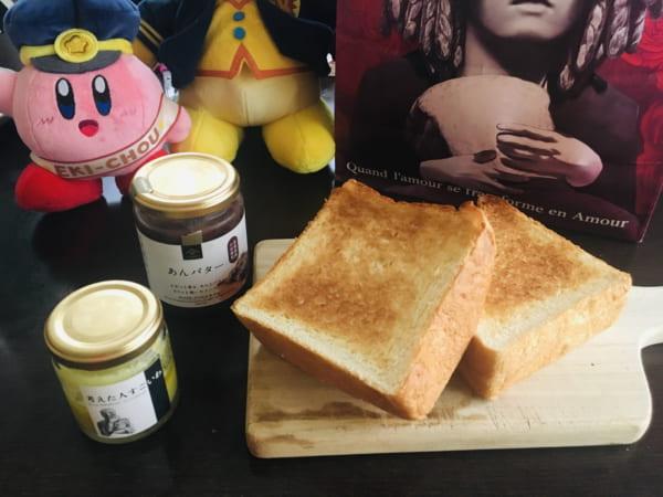 高級食パン専門店「恋が愛に変わるとき」の無償の愛(プレーン)をトーストにて