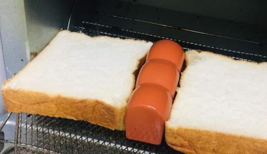 """【商品レビュー】マーナ トーストスチーマー K712│""""さくフワ""""の食パンが焼けるって本当?メリット・デメリットを紹介!"""