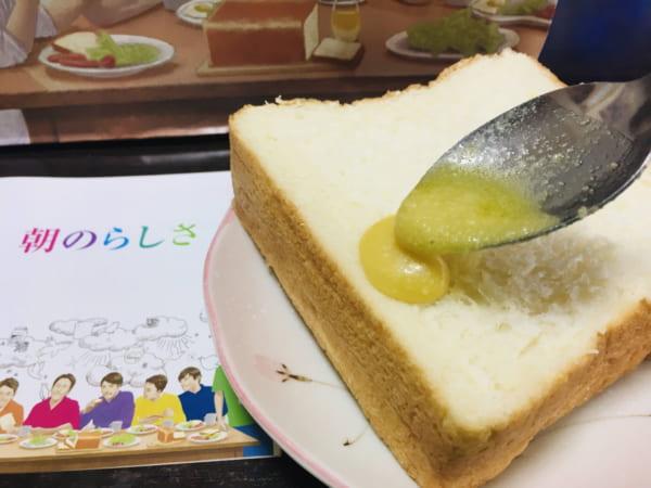 高級食パン専門店「朝のらしさ」の食パンには「オリーブオイル&チーズ」が合います