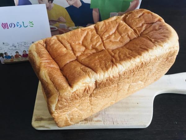 朝のらしさ(プレーン食パン)の外観