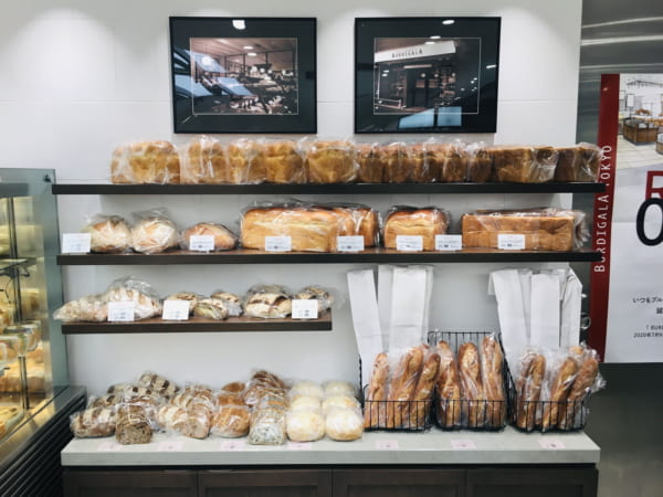 ブルディガラトーキョーの食パン・ハード系パン