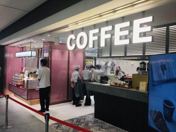 ブルディガラトーキョーのカフェトゥゴー