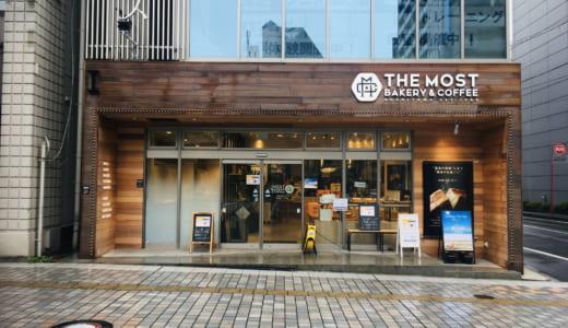 【実食レポ】ザ・モストベーカリー&コーヒー 仙台駅東口店│こんな空間を作りたいと思わせるインテリアが素敵なベーカリーカフェ