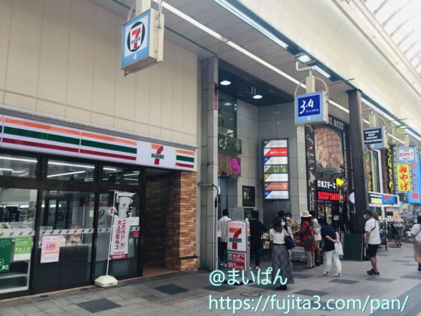 カレーパンだ。札幌狸小路4丁目店の場所