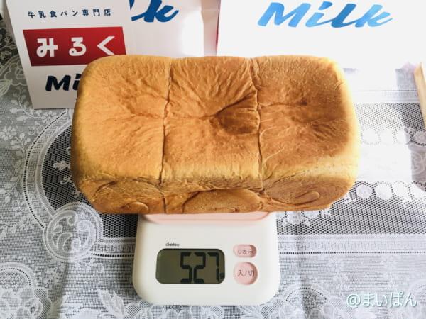 「牛乳食パン専門店 みるく」の「東京みるく食パン」は527gでした