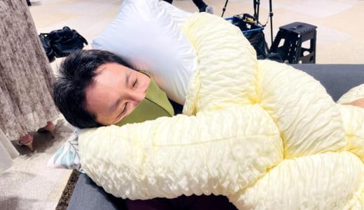 【体験レポ】パン型抱き枕「堕落の一歩」│ベーカリープロデューサー岸本拓也さん監修「パンに包まれて眠りたい」商品が発売開始!