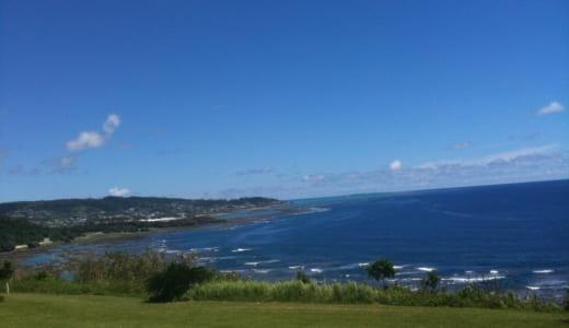 沖縄でゴルフ土産│シーサー×ゴルフなグッズ、スパリゾートエグゼスで発見!ずっと使える一品に出会えて感動!