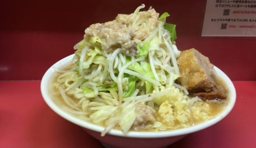 ラーメン二郎 桜台駅前店|深夜に西武池袋線沿いで二郎を食べたいなら間違いなくココ!