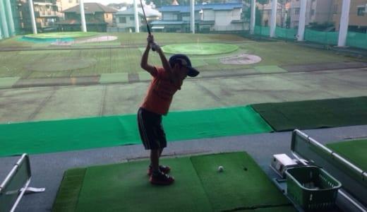 東久留米ゴルフセンター【料金・施設情報】市内唯一のゴルフ練習場は、夜の3時間打ち放題がめっちゃ激安!