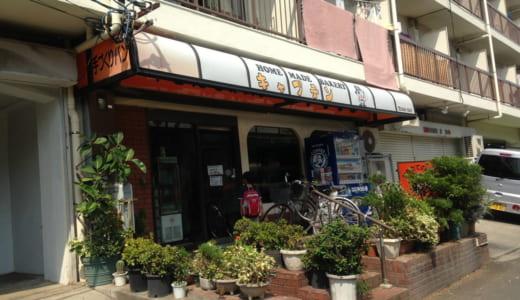 キャプテン|中村橋・練馬のパン屋さんは、安くてコスパがすごい!優しいカフェ的雰囲気なお店