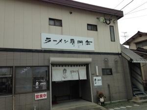 20131107-013129.jpg