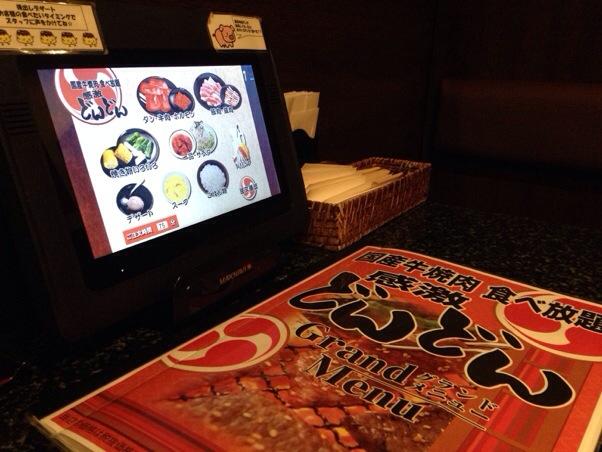 感激!どんどん梅島店【口コミ・待ち時間】焼肉食べ放題をあみやき亭の美味さとコスパをそのままに堪能できるお店