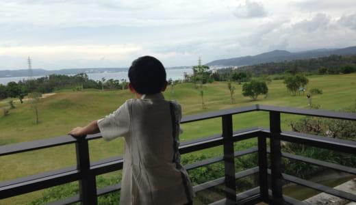 ザ・リッツ・カールトン沖縄│ゴルフ好きにたまらない最高の絶景!部屋からの眺望をたっぷり紹介!