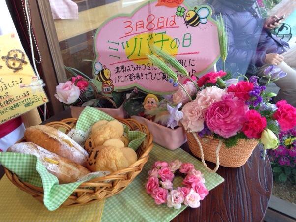 ベーカリーハウス マイ│東久留米の超人気パン屋さんへ。3月8日「ミツバチの日」は濃厚はちみつのパンで春の装い♪
