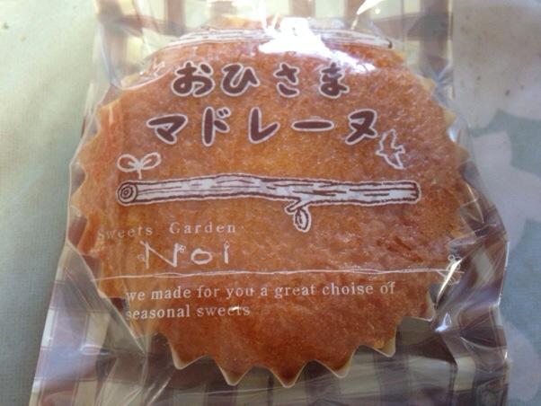 スイーツガーデンノイ│清瀬駅前のケーキと焼き菓子のお店は、どれも甘さ控えめで優しいお味!