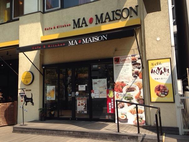 マ・メゾン 大森店│食べ放題ランチのお店は女性マダムも入りやすい。時間の流れを忘れそうな空間