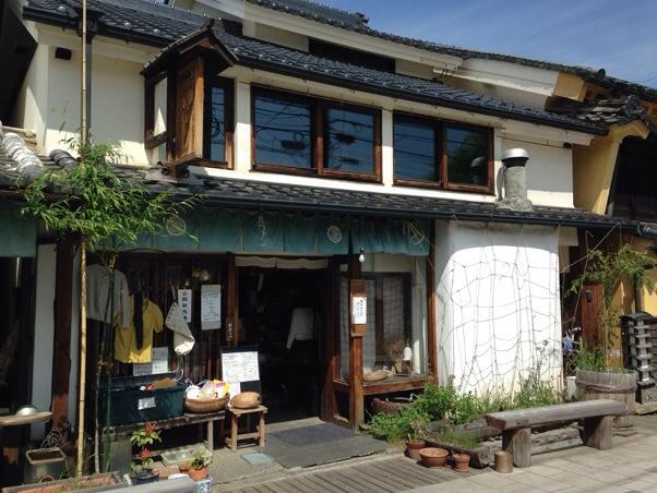 ルヴァン 信州上田店 | 上田城と真田丸巡りと一緒に寄りたい!自然酵母の噛めば噛むほど味がでるパン