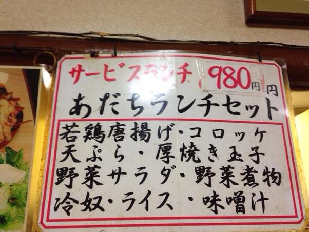 20140521-120500.jpg