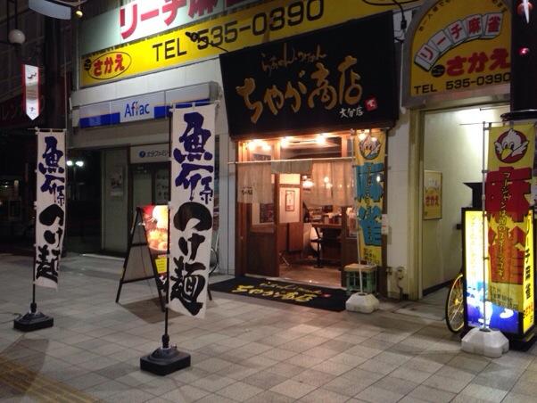 20140531-001521.jpg