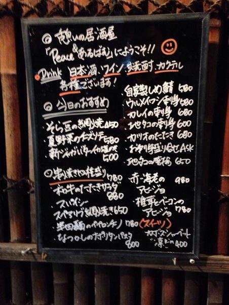 20140531-001758.jpg