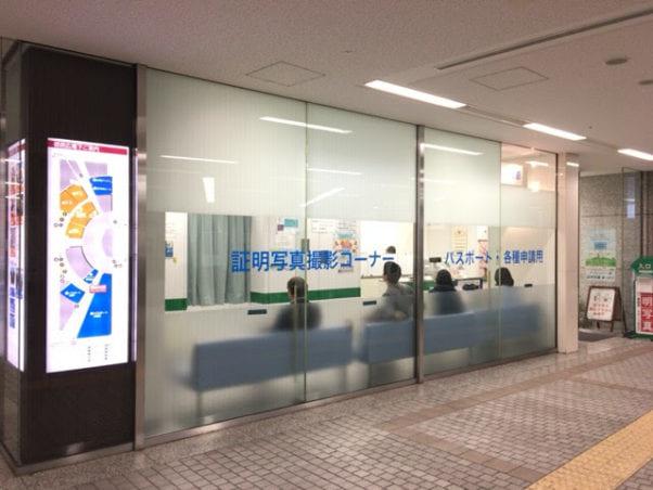 新宿でパスポート更新、15分で完了!大混雑を避けてスムーズに ...