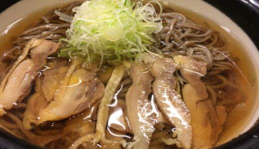 肉そば家 笑梟(ふくろう)│新宿・熊野神社近くで山形県発祥「冷たい肉そば」を食す。夏バテしそうな時にピッタリ!