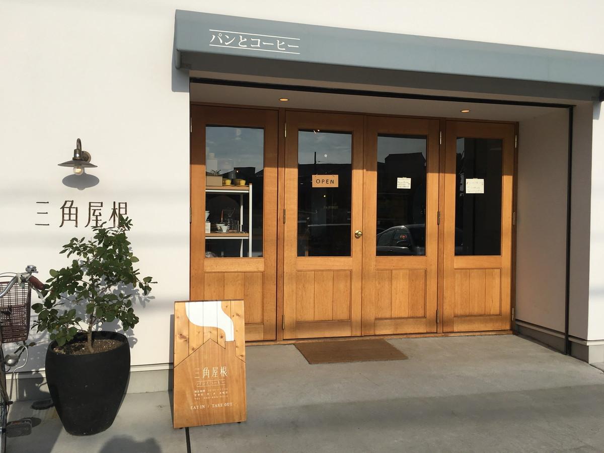 三角屋根 パンとコーヒー|葉山・森戸海岸 オシャレな建物と芝生のテラスが素敵すぎるベーカリーカフェ!