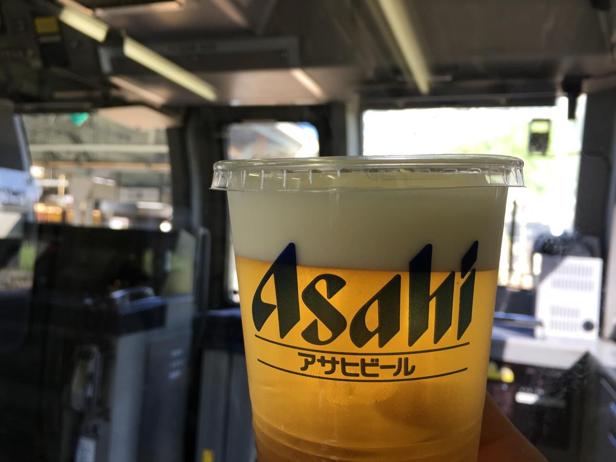 ニューデイズの生ビールで、駅ナカ発の極楽気分な週末。レジャーの楽しみ方が変わるサービスに感動!