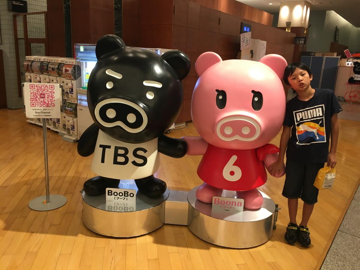 TBS「親子アナウンス教室」に参加!アナウンサー体験や安東アナとの出会いに親子で興奮!