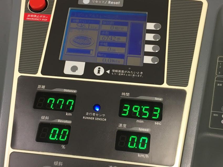 雨でも走れる!おすすめマラソン練習方法│30分で心肺機能を大幅アップをインターバル走で実現!【横浜マラソン2017まで8日】