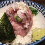 魚治 | 有楽町で食する「究極の海鮮丼」は、二度ならぬ三度楽しめる美味しいランチ