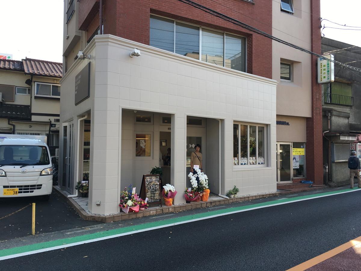M.YASUHIKO Patisserie Cafe | 東久留米駅西口にスイーツ&カフェの店が誕生!甘さ控えめで美味しいケーキでした