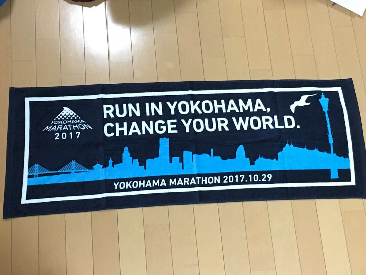 横浜マラソンからの手紙から考える|トラブルの後対応と嬉しいおもてなし案【横浜マラソン後記】