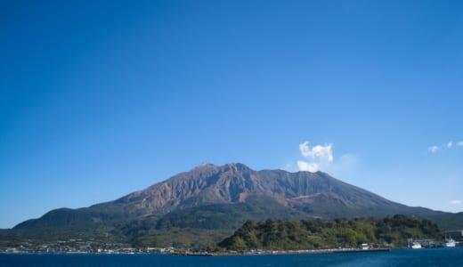 鹿児島市内のおすすめグルメ7選|鹿児島出張や一人でも行きやすい、地元でしか味わえないご当地グルメを大特集!