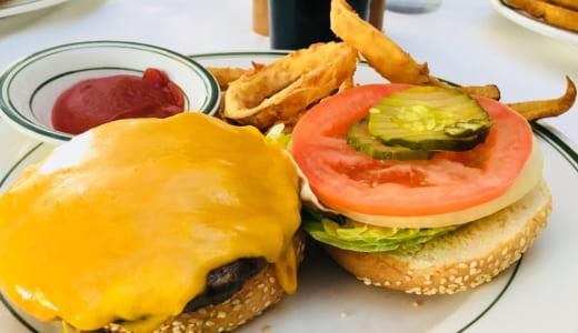 ウルフギャング・ハワイ | 12ドルのハンバーガーランチを最高級ステーキハウスで食す。完全に「肉の素材」で勝負なお店