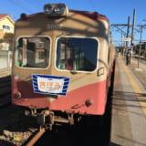 銚子電鉄 初体験 | 終点の外川駅の無料駐車場を拠点にすると、圧倒的に旅の移動効率が高まる!