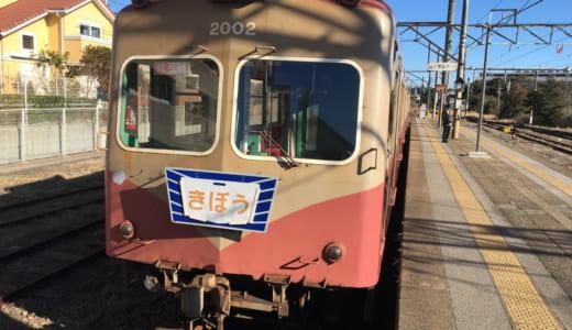 銚子電鉄 | 終点「外川駅」の無料駐車場がオススメ!ここを拠点にすると、圧倒的に旅の移動効率が高まる