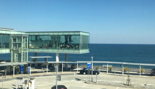常磐線でNo.1の絶景カフェ! JR日立駅 シーバーズカフェ 海を見ながらゆったり旅を満喫しよう
