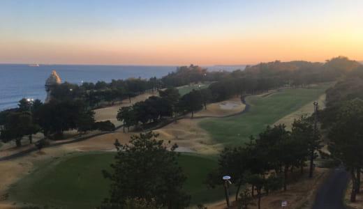 【口コミ】小名浜オーシャンホテル 太平洋の絶景と豪華な食事!電車旅行もお泊まりゴルフにもオススメでした