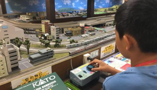 【口コミ】ポポンデッタwith西武トレインミュージアム 鉄道模型のNゲージをたくさん走らせてきた!混み具合や料金は?