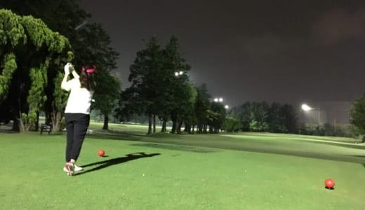 都内でナイターゴルフ|東宝調布スポーツパークのショートコースを仕事終わりに回ってみた!