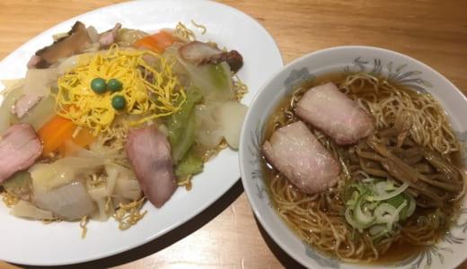 福昇亭|上田名物「信州あんかけ焼きそば」をラーメンとセットで。上田城の観光や親子二世代向けのお店